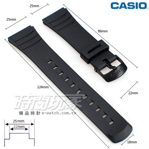 22mm 25mm錶帶 CASIO卡西歐 橡膠錶帶 黑色 錶帶 DBC-32-1A適用 DBC-32-9A適用 B22-DBC-32黑