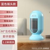 迷你暖風機小型家用小太陽節能省電辦公室神器宿舍桌面冬季取暖器 LannaS