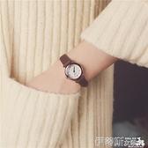 手錶 韓國訂單氣質時尚潮流女士經典圓形中學生百搭女生簡約鍊韓版手錶  美物 99免運