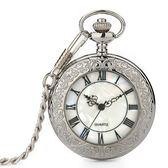懷錶 潮流翻蓋雙顯羅馬石英鏤空懷錶男女學生復古項錬手錶 果果輕時尚