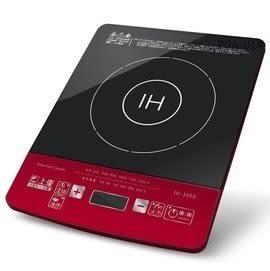 SUNHOW上豪微電腦電磁爐IH-1666