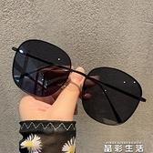 韓版潮款經典圓形金屬大框眼鏡女防紫外線百搭時尚情侶開車墨鏡男 晶彩