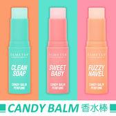 韓國 Demeter Candy Balm 固體香水棒 11g 三款可選  ◆86小舖◆