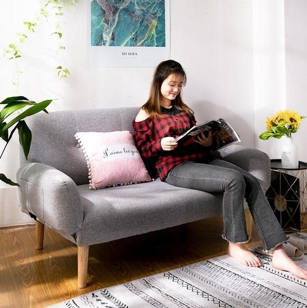 懶人沙發小戶型臥室簡易女孩單人雙人陽台迷你小沙發床兩用網紅款 【快速】