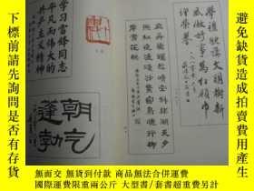 二手書博民逛書店上海市中小學生書法篆刻展覽罕見1980Y14134 上海中國書法