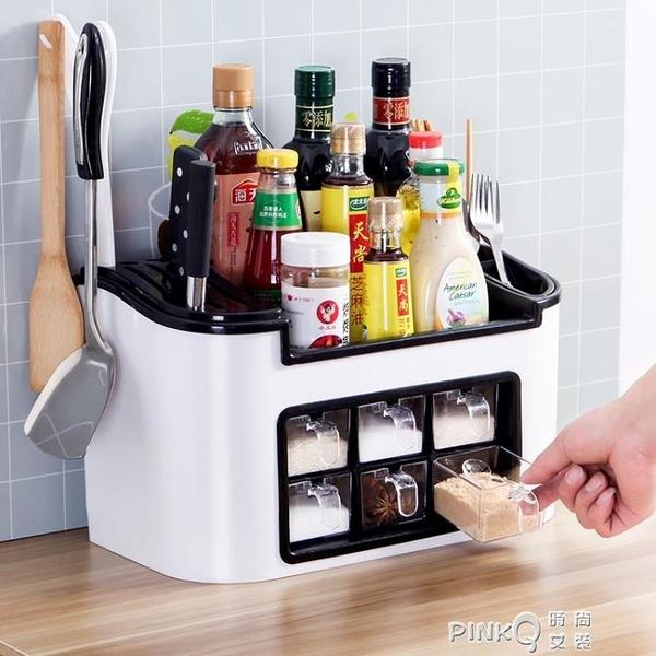 調料盒家用廚房用品收納盒調味罐調味品鹽罐調料瓶罐子置物架套裝 (pinkQ 時尚女裝)