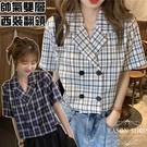 EASON SHOP(GQ1109)韓版撞色格紋格子雙排釦短版V領西裝翻領短袖薄西裝外套罩衫女上衣服外搭空調防曬