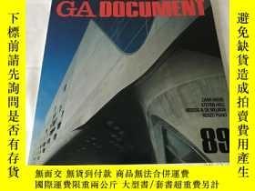 二手書博民逛書店GA罕見Document 89(英、日、雙語)Y8204 世界建築 世界建築