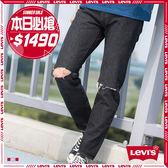 Levis 男款 上寬下窄 / 502Taper牛仔長褲 / Sneaker Jeans