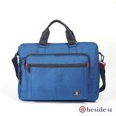 BESIDE U BAP 防盜刷中性多夾層15吋筆電休閒行李箱拉桿電腦包 – 藍色 原廠公司貨