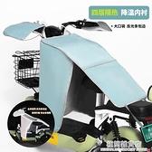 電動摩托車擋風被夏季防曬加長分體折疊電瓶車防風罩防水反光薄款 極簡雜貨
