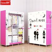 簡易衣柜家用租房臥室布藝布衣柜簡約現代經濟型省空間組裝小衣櫥
