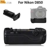 【】Pixel 品色 D18 電池手把 (類似M B-D18 適用 Nikon D850 ) 開年公司貨