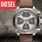 DIESEL國際品牌BAMF超級坦克計時型男腕錶-黃x咖啡/56mm公司貨DZ7343/另類設計/禮物