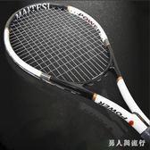 網球拍初學者單人專業全碳素大學生一體拍帶線回彈訓練器套裝  XY5444【男人與流行】TW