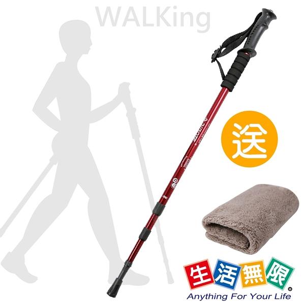 【生活無限】行走杖/經典款三節 6061鋁合金/直柄 (紅色) N02-108《贈送攜帶型小方巾》