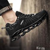 跑鞋減震跑步鞋健身鞋休閒網面鞋夏季透氣健身房運動鞋男 igo 道禾生活館