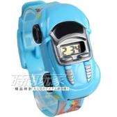酷炫飆速玩具跑車電子錶 SKMEI時刻美 時尚創意手錶 SK1241淺藍 兒童電子錶 可拆玩具車兒童手錶