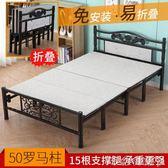 可折疊床 簡易宿舍單人床成人四折硬木板午休陪護床1.2米雙人家用 igo全館免運
