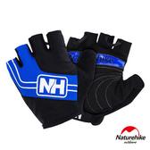 Naturehike 脫環加厚耐磨戶外運動騎行半指手套 藍色M