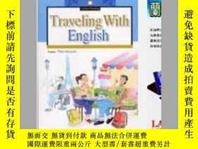 二手書博民逛書店Traveling罕見With English(20K)Y188