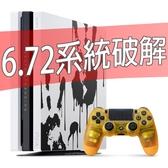 【PS4主機】 6.72最新破解7218B Pro 死亡擱淺特仕主機 BB圓艙風格手把 【自製改機備份】台中星光