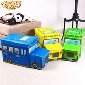 卡通玩具收納箱兒童可坐整理箱收納凳子寶寶玩具折疊儲物盒 SSJJG【時尚家居館】