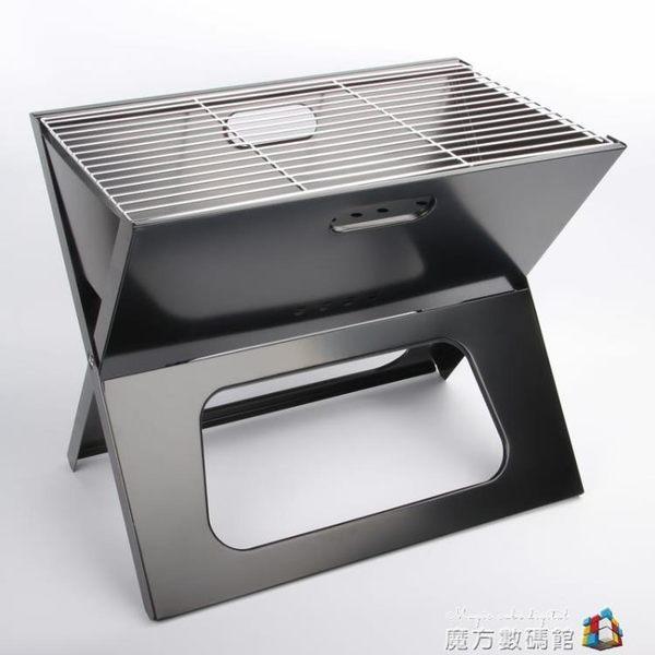 便攜式加厚X型摺疊戶外燒烤爐 大號燒烤架子 家用木炭烤肉爐 魔方數碼館igo