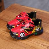 兒童男運動鞋男童鞋子發光鞋潮zg—聖誕交換禮物
