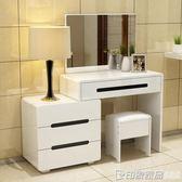 簡約現代梳妝台臥室白色烤漆伸縮化妝桌組裝多功能簡易化妝台 印象家品