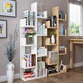 書櫃家用辦公室創意樹形書架落地學生書櫃簡約現代兒童組裝收納架客廳簡易置物架JD 歡樂聖誕節