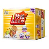 【春風】一秒抽取式廚房紙巾120抽3包4串-箱購