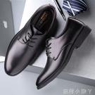 英倫男鞋男士透氣黑色韓版鞋子軟底工作商務正裝鞋夏季休閒皮鞋男【蘿莉新品】