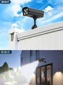 太陽能燈戶外庭院家用室外超亮防水圍牆人體感應新農村別墅投光燈  極客玩家  igo