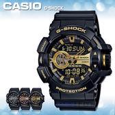 CASIO 卡西歐 手錶專賣店 G-SHOCK GA-400GB-1A9 DR 男錶 橡膠錶帶 黑金 抗磁 耐衝擊構造 世界時間