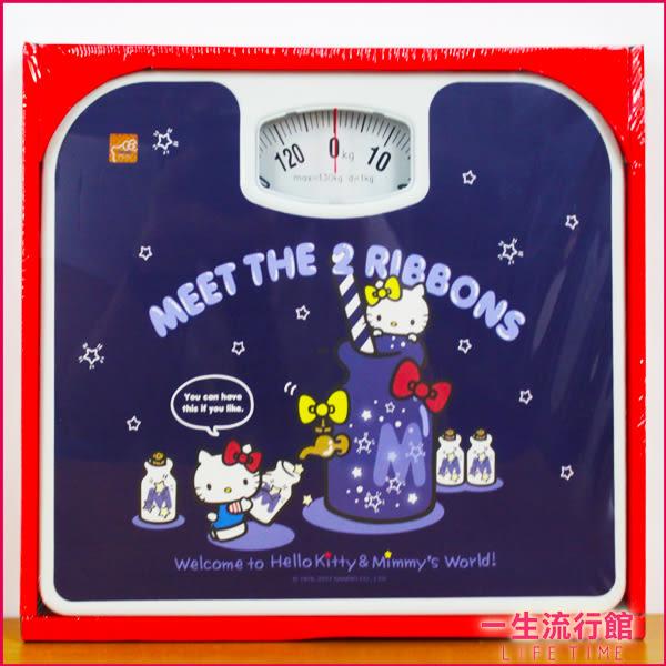 《新品》Hello Kitty 凱蒂貓 蛋黃哥 正版 指針式 體重計 體重機 B12669