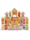 全館83折積木玩具1-2-3-6周歲女孩兒童益智大顆粒木制拼裝男孩木頭玩具