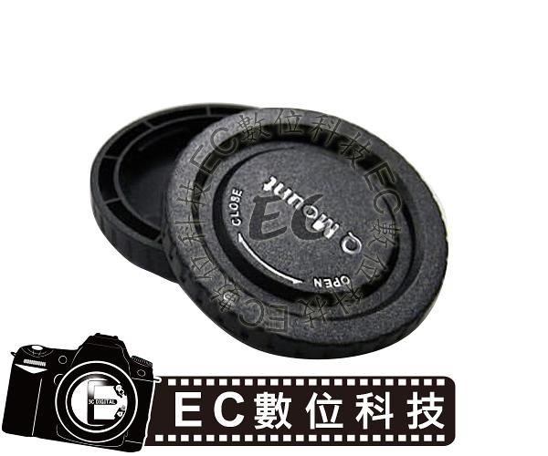 【EC數位】 LR12 PENTAX Q 專用 BODY MOUNT CAP 前後蓋 機身蓋 鏡頭蓋 機身前蓋 鏡頭後蓋