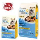 【合購優惠】富基-10犬食(牛肉口味) ...