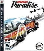 PS3 橫衝直撞:狂飆樂園  特典版(美版代購)