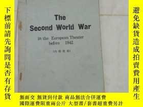 二手書博民逛書店The罕見second world warY224216