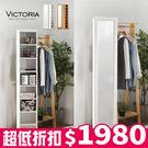★結合穿衣鏡+收納雙功能★台灣製造★外銷日本品質優良