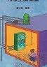 二手書R2YB d3 86.88年三版《冷凍空調概論》蕭明哲 全華 957210