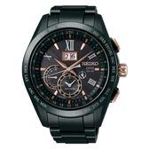 SEIKO ASTRON GPS超越極限鈦金屬太陽能腕錶/8X42-0AB0K/SSE141J1