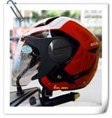 ZEUS 瑞獅安全帽,ZS-612A,AD4/紅白