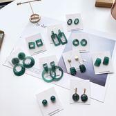 極簡百搭氣質醋酸耳釘孔雀綠琥珀色立體幾何耳環【極簡生活館】