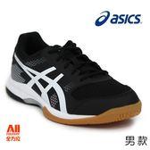 【asics亞瑟士】男款排羽球鞋 GEL-ROCKET 8 -黑色(B706Y012)全方位跑步概念館