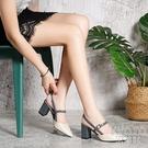涼鞋女粗跟2021新款夏時尚外穿包頭仙女風法式高跟鞋女 快速出貨