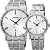 SEIKO 精工 Premier 系列超薄石英對錶-41+30mm 7N39-0CA0S+7N89-0AY0S(SKP391J1+SXB429J1)