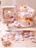 拼裝手工diy小屋3d立體拼圖模型兒童益智玩具送女孩生日禮物YYS 道禾生活館